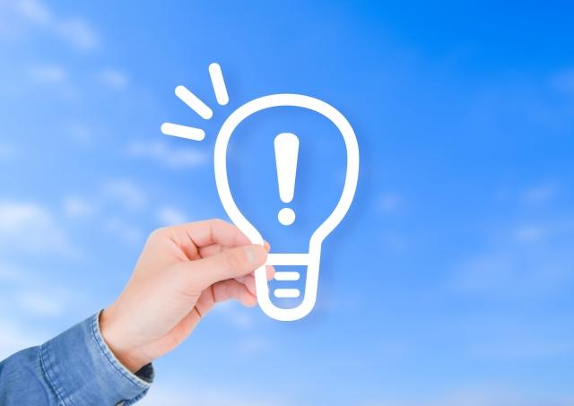太陽光発電で節約を考える